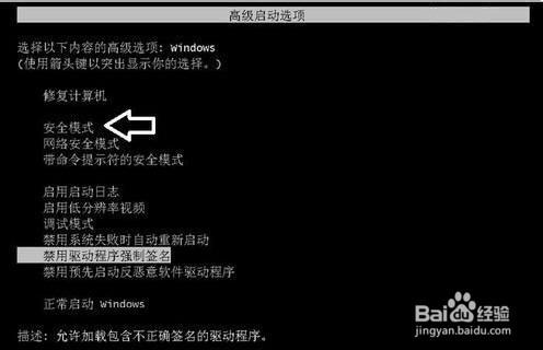 系统之家w7系统显示器提示出错超出工作频率范围的解决方法