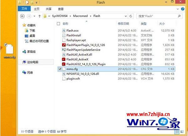 系统之家w7系统用火狐浏览器看flash会出现假死或停止响应的解决方法